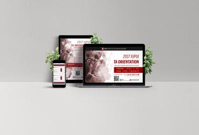 web banner-flyer-passport showcase-min